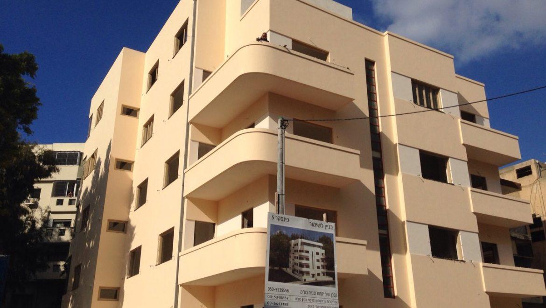 Pinsker 5 St., Tel-Aviv